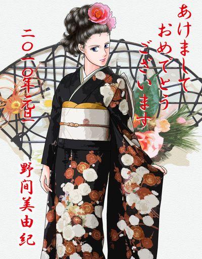 Kaduki2010-web