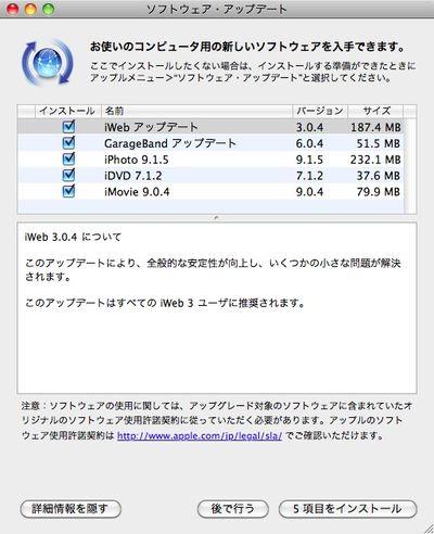 2011712-17215