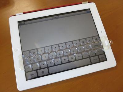 20120125-100921
