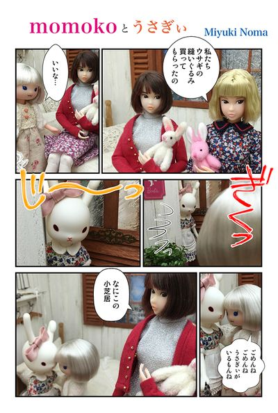 Momoko&Usagii01