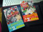 0211books
