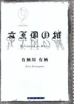0514jooukoku_2